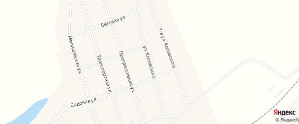 Улица Котовского на карте Лесозаводска с номерами домов