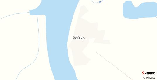 Карта села Хайыр в республике Якутия с улицами, домами и почтовыми отделениями со спутника онлайн