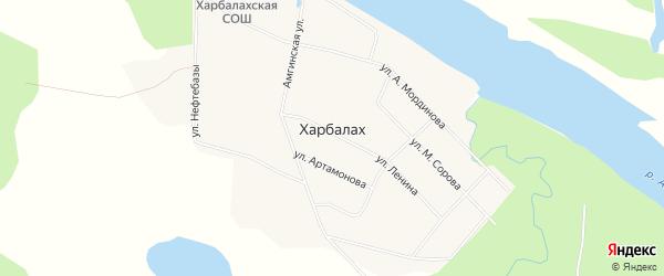 Карта села Харбалаха в Якутии с улицами и номерами домов