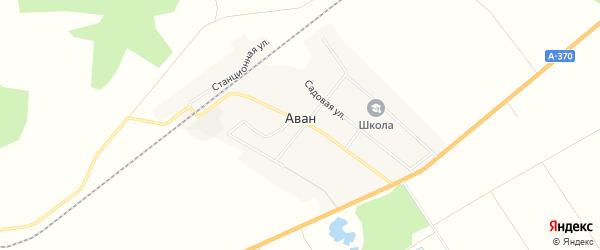Карта села Авана в Хабаровском крае с улицами и номерами домов