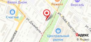 Магазин Mizuno - спортивная одежда и обувь, Амурский бул., 35 ... ea1ad076297