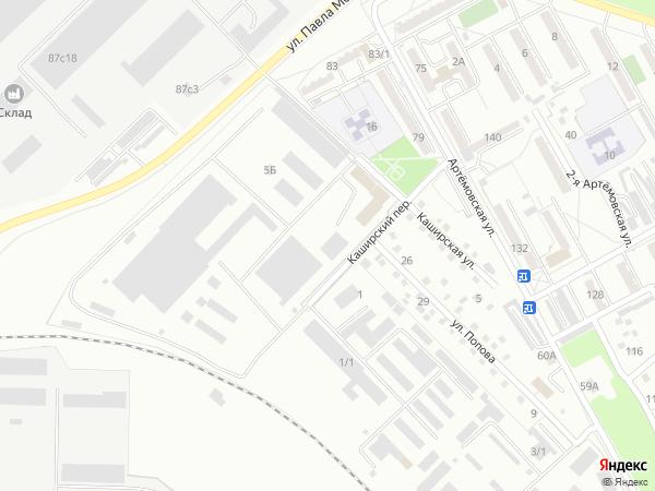 счету один фото алеутский переулок г хабаровск выполнен стиле кафе