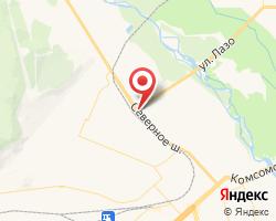 Представительство «ЖелДорЭкспедиция» Комсомольск-на-Амуре