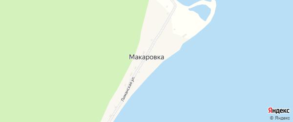 Лиманская улица на карте села Макаровки Хабаровского края с номерами домов