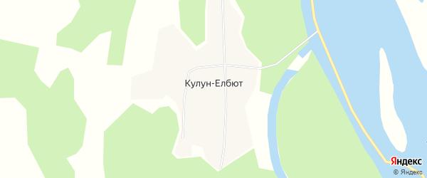 Карта села Кулуна-Елбюта в Якутии с улицами и номерами домов