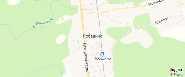 Карта села Победино в Сахалинской области с улицами и номерами домов