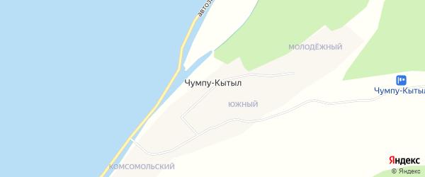 Карта села Чумпу-Кытыла в Якутии с улицами и номерами домов