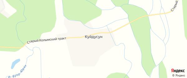 Карта села Куйдусуна в Якутии с улицами и номерами домов