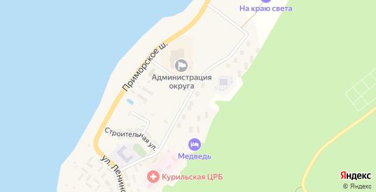 Гидростроевская улица в Курильске с номерами домов на карте. Спутник и схема онлайн