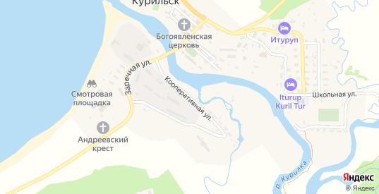 Кооперативная улица в Курильске с номерами домов на карте. Спутник и схема онлайн