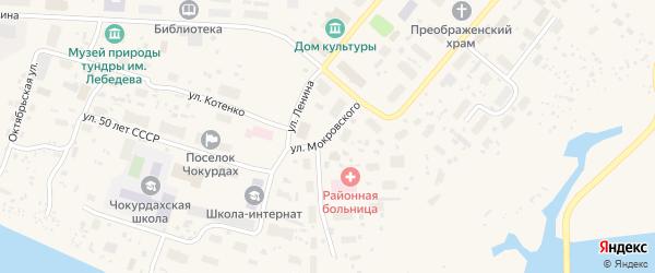 Улица Мокровского на карте поселка Чокурдаха Якутии с номерами домов