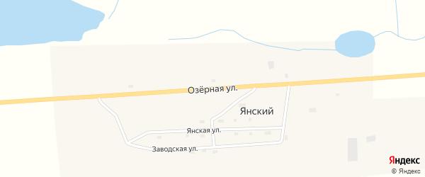 Озерная улица на карте Янского поселка Магаданской области с номерами домов
