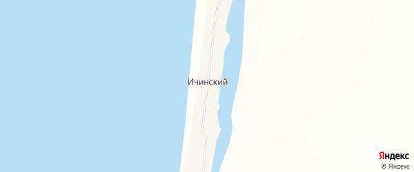 Карта Ичинский поселка в Камчатском крае с улицами и номерами домов