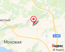 Представительство «ЖелДорЭкспедиция» Петропавловск-Камчатский