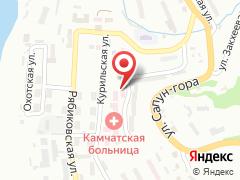 Камчатская краевая стоматологическая поликлиника