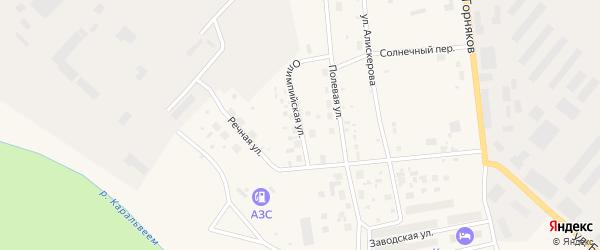 Олимпийская улица на карте Билибино с номерами домов