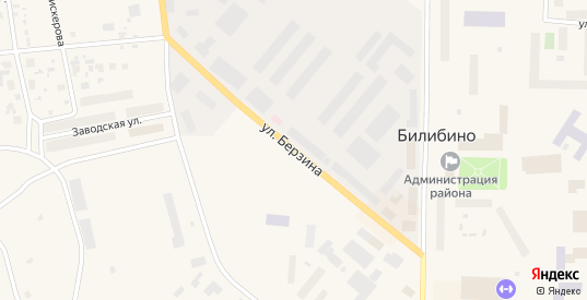 Улица Берзина в Билибино с номерами домов на карте. Спутник и схема онлайн