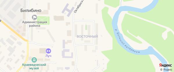 Восточный микрорайон на карте Билибино с номерами домов
