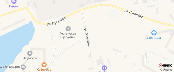 Улица Полевиков на карте Певека с номерами домов