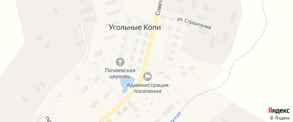 Советская улица на карте поселка Угольные Копи с номерами домов