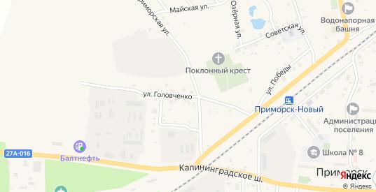 Улица Головченко в Приморске с номерами домов на карте. Спутник и схема онлайн