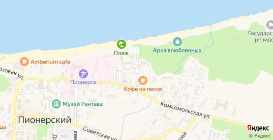 Комсомольский переулок в Пионерском с номерами домов на карте. Спутник и схема онлайн