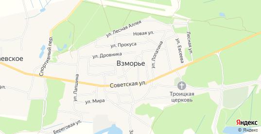 Карта поселка Взморье в Светлом с улицами, домами и почтовыми отделениями со спутника онлайн