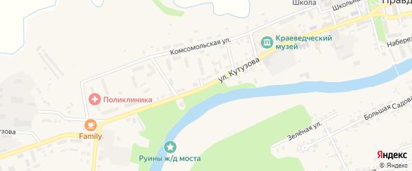 Улица Кутузова на карте Правдинска с номерами домов