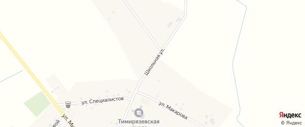Школьная улица на карте поселка Тимирязево Калининградской области с номерами домов