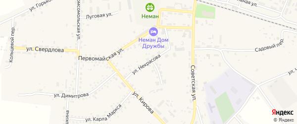 Улица Некрасова на карте Немана с номерами домов