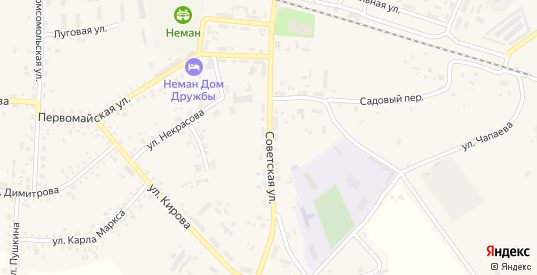 Советская улица в Немане с номерами домов на карте. Спутник и схема онлайн