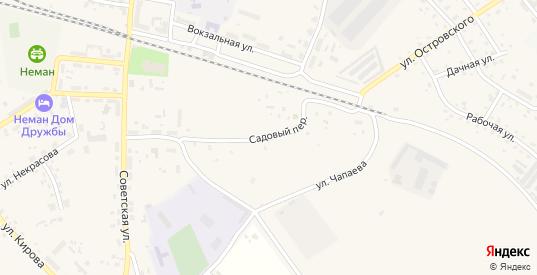 Садовый переулок в Немане с номерами домов на карте. Спутник и схема онлайн