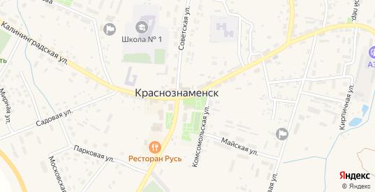 Калининградская улица в Краснознаменске с номерами домов на карте. Спутник и схема онлайн