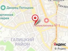 Комунальная 1-я стоматологическая поликлиника г. Львова