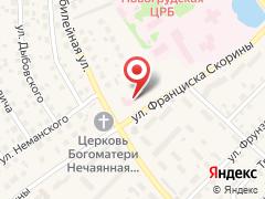 Новогрудская Центральная Районная больница УЗ Стоматологическое отделение