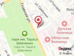 Ку Чернівецька обласна консультативна стоматологічна поліклініка
