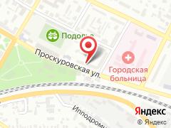 Стоматклиника Ново-Дент