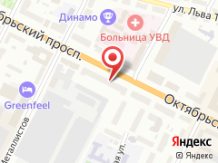 ГБУЗ Псковская Стоматологическая поликлиника