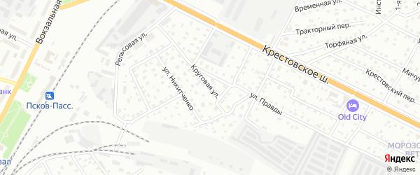 Круговая улица на карте Пскова с номерами домов