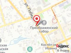 Gorodskaya detskaya stomatologicheskaya poliklinika