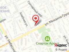Центр стоматологии на ул. Котовского