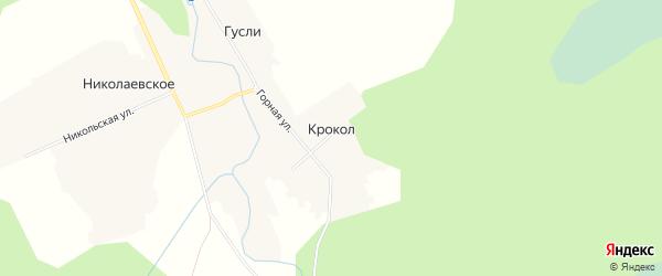 Карта деревни Крокола в Ленинградской области с улицами и номерами домов