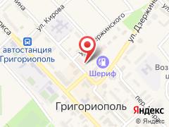 ГУЗ Григориопольская районная стоматологическая поликлиника