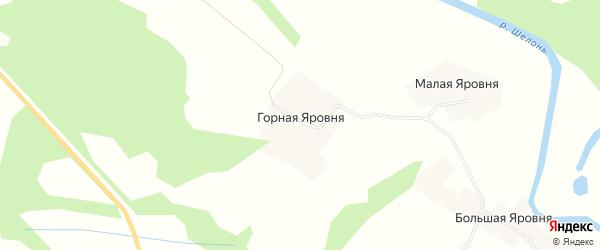 Карта деревни Горной Яровня в Псковской области с улицами и номерами домов