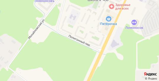 Полигонный переулок в Ломоносове с номерами домов на карте. Спутник и схема онлайн