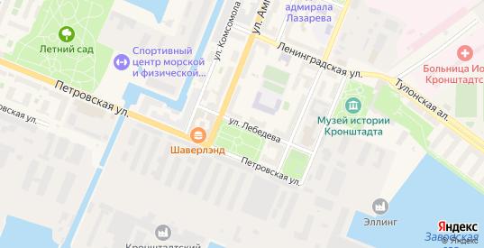 Улица Лебедева в Кронштадте с номерами домов на карте. Спутник и схема онлайн