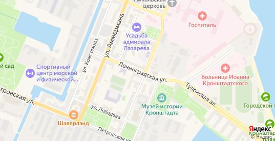 Ленинградская улица в Кронштадте с номерами домов на карте. Спутник и схема онлайн