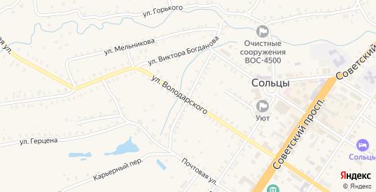 Улица Некрасова в Сольцах с номерами домов на карте. Спутник и схема онлайн