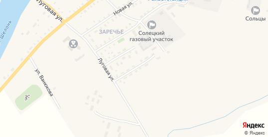 Молодежная улица в Сольцах с номерами домов на карте. Спутник и схема онлайн
