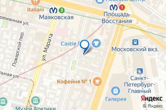 Справочник организаций города Владивостока Россия